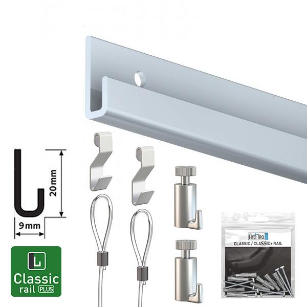 Artiteq Classic Rail Plus Gallery Hanging Set aluminium 2.0m