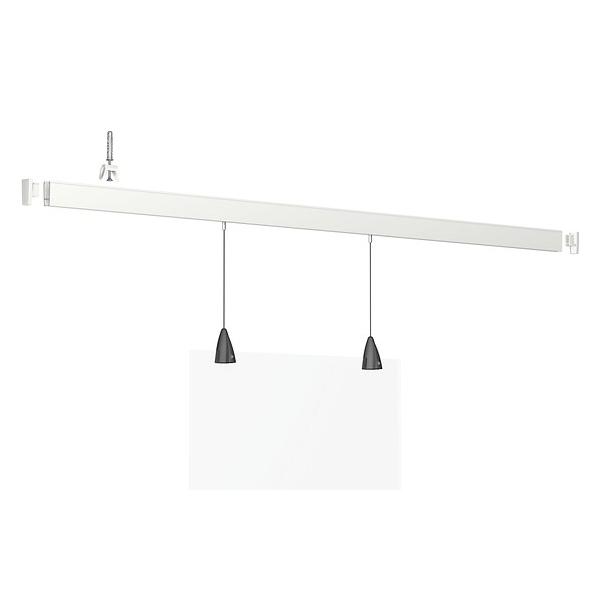 ARTITEQ XPO Rail Hanging System